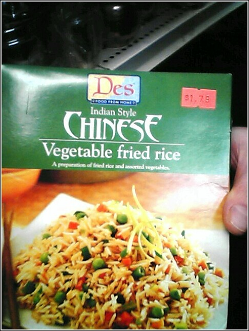 Indian style Chinese fried rice?